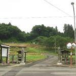 大原木館跡