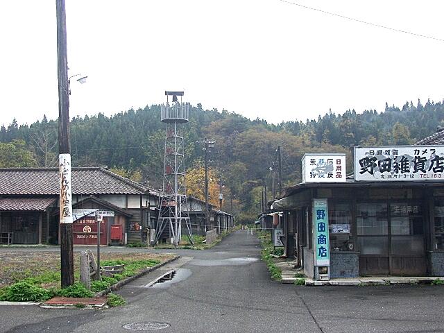 旧細倉佐野住宅
