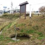 首級清めの池