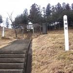 十文字山神社