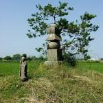 禰々麻の墓