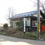 鴻ノ巣館跡