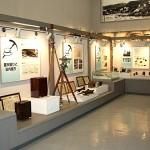 三本木亜炭記念館