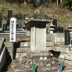 伊達虎之助の墓