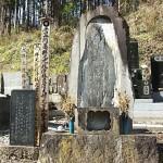 祥光院の墓