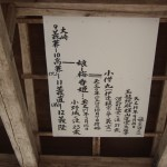梅香姫の墓