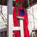 大豆坂地蔵