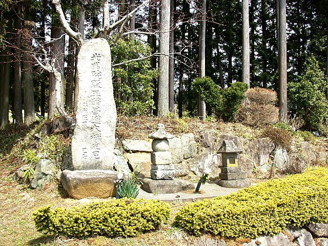 乙和御前の墓