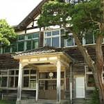 月立小旧校舎
