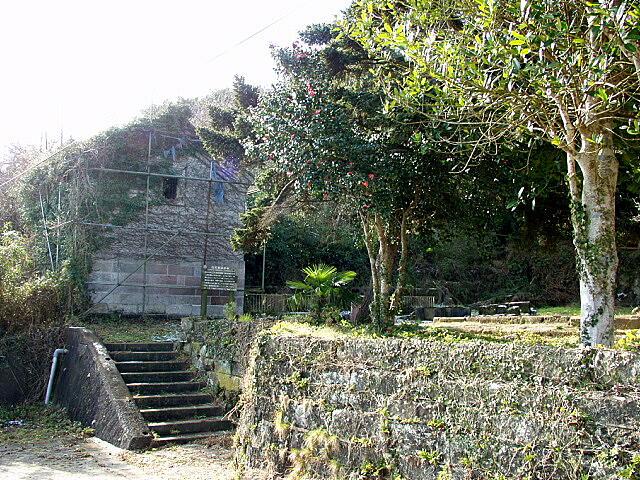白石広造邸跡