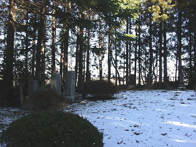 亘理家墓所