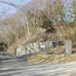 鷲ノ巣館跡
