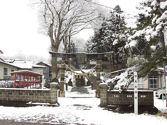日高見神社
