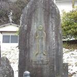 久米孝太郎碑