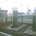 二基の道標石