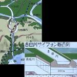 吉田川サイフォン