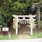 鹿島天足別神社