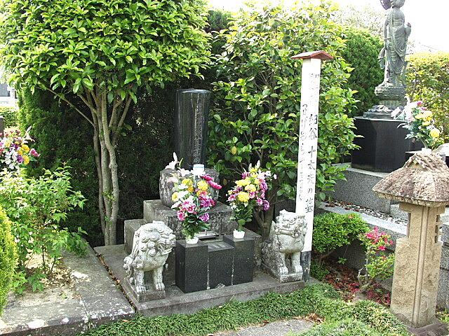 細谷十太夫の墓