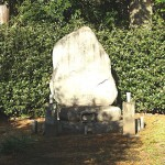 栽松院の墓