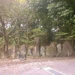 古内重廣の墓