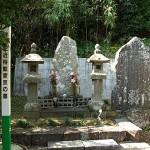 伊沢家景の墓