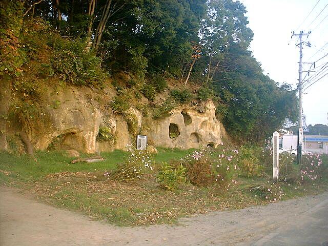 大代横穴墓群