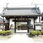 村田城城門