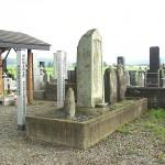 砂金氏の墓
