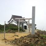 蔵王刈田岳・お釜
