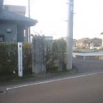 笠島芭蕉碑