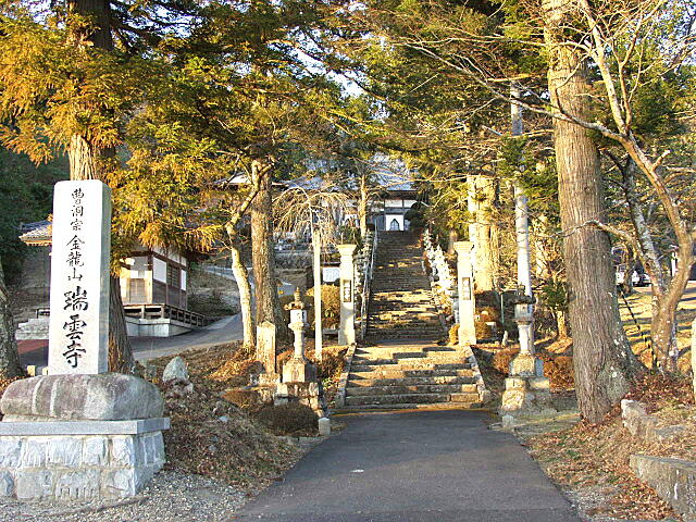 中島家御廟