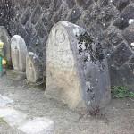 白石老人の墓