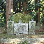 少納言喜多の墓