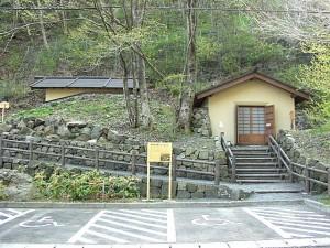 材木岩氷室