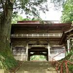 角田八幡神社