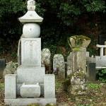 石川昭光の墓