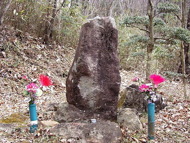 義弟支倉常次の墓