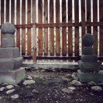 死後に得た安息の地…南部信直夫妻の墓
