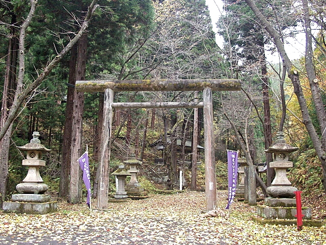 細倉山神社